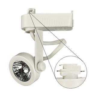 PLT PTL207W - White - Gimbal Ring - Operates 20-50 Watt MR16 - Compatible with Halo Track - Built-In 12 Volt Electronic Transformer