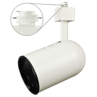 Nora NTH-105W - White - Round Back Cylinder with Black Baffle - Operates 50 Watt R/PAR20 - Compatible with Halo Track - 120 Volt