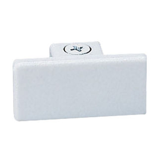 Nora NT-318W - White - Dead End Cap - Single or Dual Circuit - Compatible with Halo Track