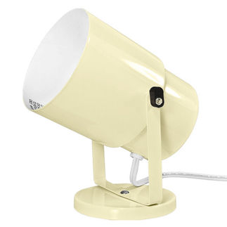 Multi Purpose Spot Light - Almond - Satco 77-293